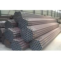 Wholesale Alloy Pipe Chemical Fertilizer Pipe from china suppliers