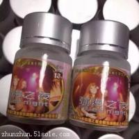 Wholesale Natural Female Libido Enhancer from china suppliers
