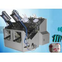 Wholesale Round Shape Paper Plate Making Machine Birthday Paper Plate Forming Machine from china suppliers