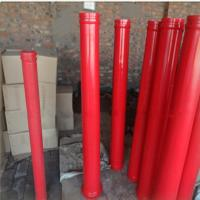Concrete Pump Parts Thermal Resistance Pipe  Plastic Caps And Woven Bags Package