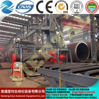 Wholesale Hydraulic plate rolling machine 4 roller CNC steel plate bending rolling machine from china suppliers