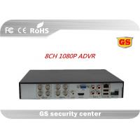 Wholesale 8CH P2P Netsurveillance AHD CCTV DVR / 1080p digital video recorder support two Hard Disk from china suppliers