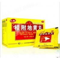 Wholesale guifu man sexual Chinese kidney drug from china suppliers