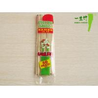Wholesale Skewer /Bamboo Skewers (ZC253) from china suppliers