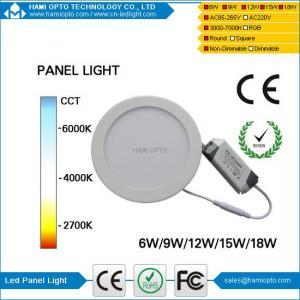 China 9Watt Aluminum Round Ceiling LED Flat Panel Lights For home High Brightness AC85-265V on sale