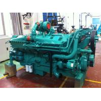 Wholesale Cummins KTA50-G8 Turbo Charged Diesel Engine for Diesel Generator from china suppliers