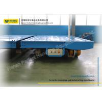 Automated Battery Rail Transfer Trolley Carriage Large Load Capacity High