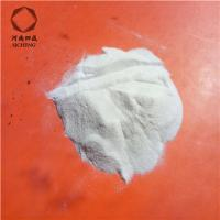 Wholesale supply AL2O3 white fused alumina grits abrasive material white corundum from china suppliers