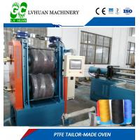 Wholesale Ot Air Circulating PTFE Stretching Oven , PTFE Sintering Process Machine Multi Blade from china suppliers