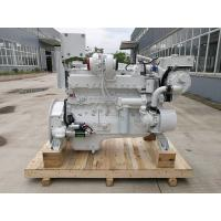 Wholesale Continuous duty!cummins NTA855-M350 diesel inboard engine, NTA855-M 350HP/1800rpm high speed marine power from china suppliers