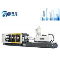 China Multi CPU Control PET Preform Injection Molding Machine 340 Mm Opening Stroke on sale