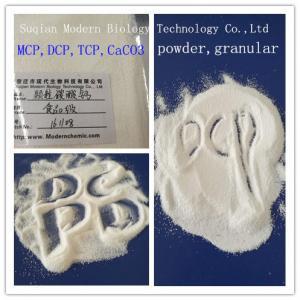 Buy cheap Food Grade Pharmaceutical Calcium Citrate powder, granular  CAS NO 813-94-5 from Wholesalers