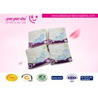 Wholesale Super Absorption Ladies Sanitary Napkins Night Use ISO 9001:2008 / SGS Approval from china suppliers
