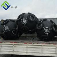 Wholesale ISO9001 factory made high quality black color rubber fender marine fender buoy from china suppliers