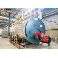 Wholesale Fire Tube Gas Oil Steam Boiler 1 Ton Automatic Operating WNS 1 - 1.25 - Y from china suppliers