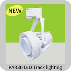 new design 35w/40w/45w osram chip led par30 track light