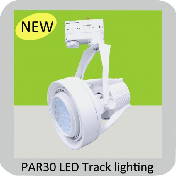 Quality new design 35w/40w/45w osram chip led par30 track light for sale
