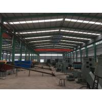 Oriental Casting and Forging Co., Ltd.