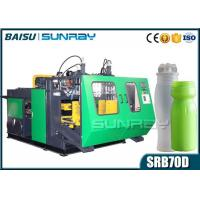 Buy cheap 1L Plastic Joyshaker PE Bottle Blow Molding Machine SRB55D-1 220V 380V 415V 440V from wholesalers