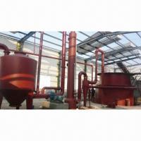 China Project of 600kW Biomass Gasification Power Plant and Centralized Gas Supply for 1000 Houses on sale