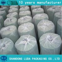 Wholesale Luda 25 mics width silage grass film from china suppliers
