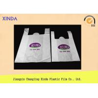 China Low Density plastic bags t-shirt/t-shirt plastic bags/t shirt shopping bags on sale