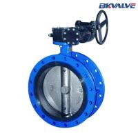 Wholesale for liquid nitrogen Double flange price concentric butterfly valve from china suppliers