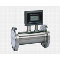 Natural Gas Flow Meter Totalizer
