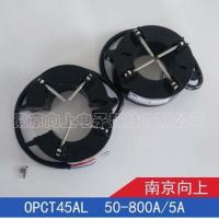 China Opct45al current transformer High precision, good consistency Open type installation, simple and convenient . on sale