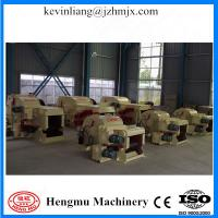 Wholesale Manufacture supply siemens engine wood chipper hydraulic feeding with CE approved from china suppliers