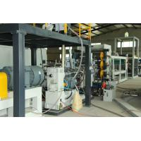 Wholesale 1200mm ABS HIPA PMM Sheet Extrusion Line 1-8mm Product Thickness from china suppliers