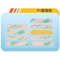 Wholesale PI Film with 3M Backing Die Cut Plastic Adhesive Labels in High Temperature Circumstances from china suppliers