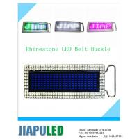 led belt buckle instructions