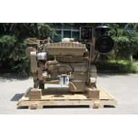 Wholesale 50HZ 1500RPM CUMMINS NTA855-DM Marine Diesel Generator Set Diesel Engine from china suppliers