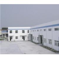Shanghai Sunkey Industry Co., Ltd.