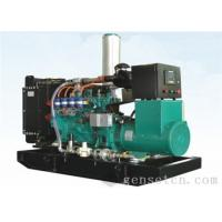 Wholesale 40-80kw Nature Gas Generator Set from china suppliers