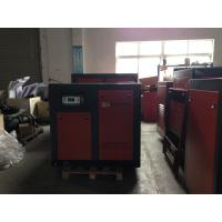 Buy cheap 10HP - 180HP Air Compressor Screw Type In Automobile Industry from wholesalers