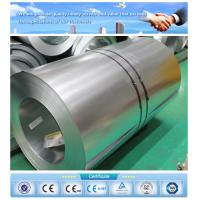 Buy cheap 1250mm aluzinc coated hot dipped galvalume steel coil from Wholesalers