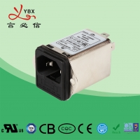 Wholesale Yanbixin 2A 50Hz 60Hz Inline EMI Filter , 120V 250VAC DC Power Line EMI Filter from china suppliers