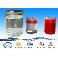 Buy cheap 55295982 Chemical Decolorant For Textile Wastewater Dicyandiamide Formaldehyde Polymer from wholesalers