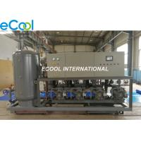 Wholesale Refrigeration Machine Compressor Condenser Unit For Fruit And Vegetable Cold Room from china suppliers