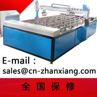 China Manual glass screen printing press Fully automatic glass multiple evanescent hues network printer on sale
