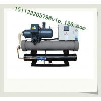 Wholesale China Water-cooled Central Water Chillers/Screw Chillers/Single Screw Compressor Chiller from china suppliers