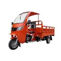 China Orange 200cc 250cc Three Wheeler / Three Wheel Cargo Motorcycle With Cargo Roof on sale