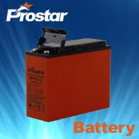 Wholesale Prostar front terminal battery 12V 55AH from china suppliers