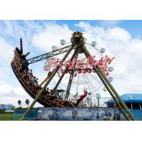 Wholesale Outdoor Thrilling Swinging Pirate Ship Ride , FRP Material Pirate Ship Attraction from china suppliers