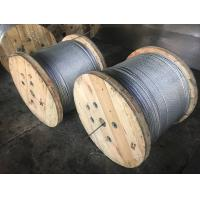 Buy cheap 7x3.1mm Galvanized Steel Wire Strand With Heavy Zinc - Coating More Than 400g / from wholesalers