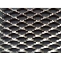 Wholesale Aluminium Expanded Wire Mesh Screen Metal Sheet Diamond Hole Shape Customized from china suppliers