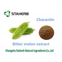 Wholesale Bitter Melon Vegetable Extract Powder / Dehydrated Vegetable Powder Charantin 10% from china suppliers