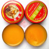 Wholesale Afirca exported natural tiger essential balm menthocamphorate from china suppliers